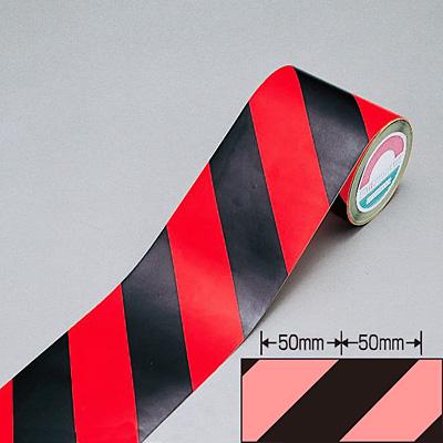 蛍光トラテープ 赤/黒 90mm幅×10m×0.2mm 256403