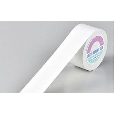 フロアマーキングテープ 白 幅50mm×33m