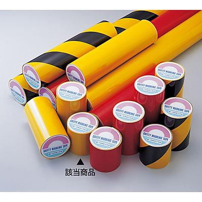 粗面用反射テープ 黄 幅100mm×10m