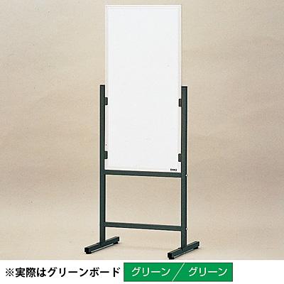 案内ボード グリーン/グリーン 900×450mm 327055
