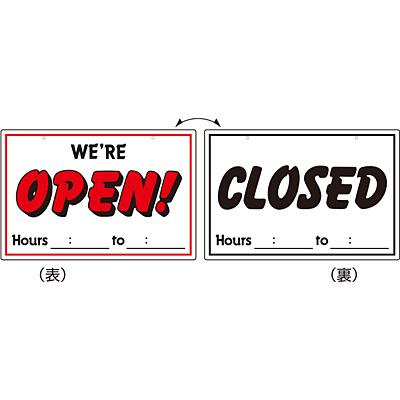 オープンクローズベーシック [WE'RE OPEN/CLOSED] (大)