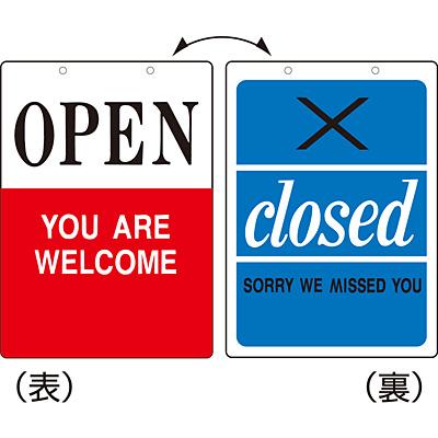 オープンクローズベーシック OPEN/CLOSED(シガレット) 350×250×1mm 357031