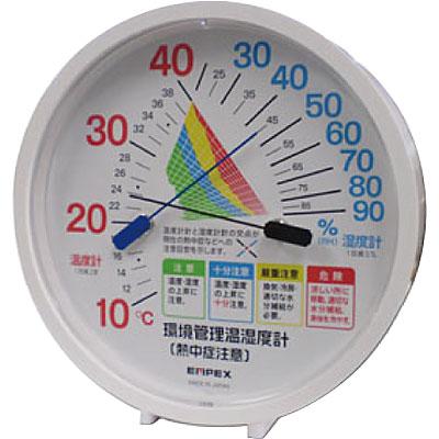 環境管理 温・湿度計(屋内用/卓上タイプ) TM-2484