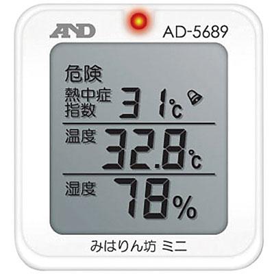 携帯型熱中症指数モニターミニ AD-5689
