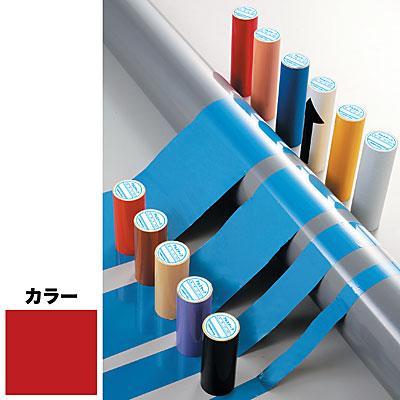 配管識別テープ(アルミ) 赤(7.5R 4/15) (大)