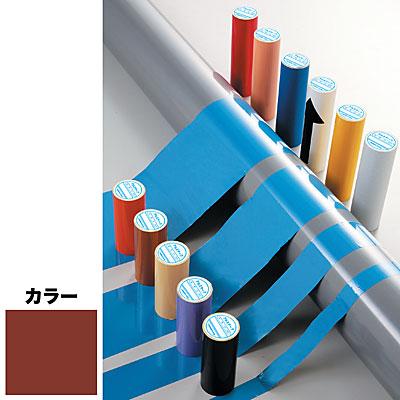 配管識別テープ(アルミ) 暗い赤(7.5R 3/6) (大)