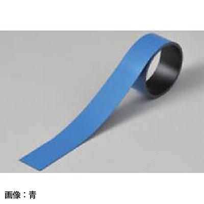 マグネカラーテープ オレンジ 幅30mm