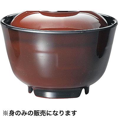 おぎそ(OGISO) 汁椀・身 溜内黒 OGMS-004