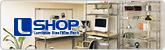 ルミナススチールワイヤーラックシリーズの専門店 L SHOP(エルショップ)